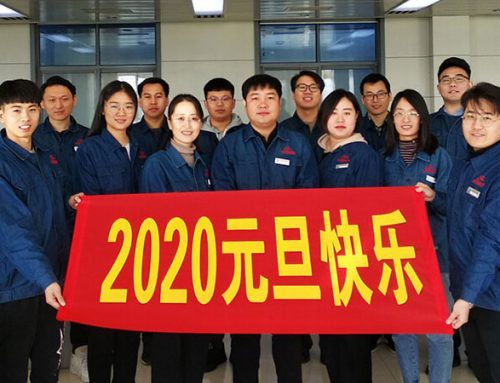 Happy New Year 2020 from Grande-Tek